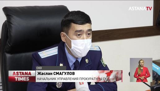 """""""Нас терроризируют"""": 200 горняков могут остаться без работы в Северном Казахстане"""