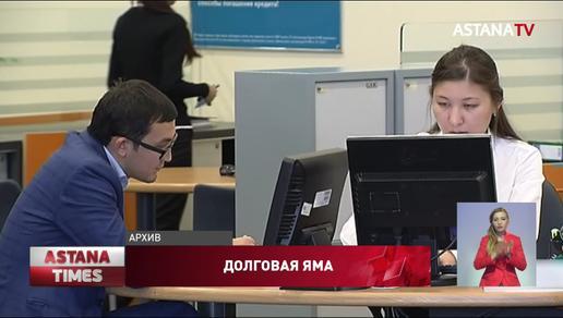 Казахстанцы продолжают брать кредиты, чтобы выжить в кризис