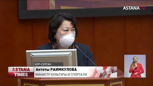 Казахстанским артистам могут запретить петь под фонограмму