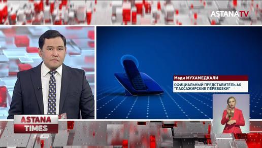 Казахстанцы жалуются на задержку поездов
