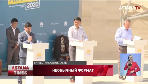 Под открытым небом прошли дебаты праймериз в Туркестане