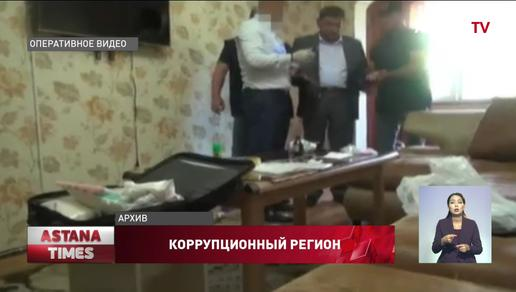 Чиновников наказали за помощь родственникам в ЗКО