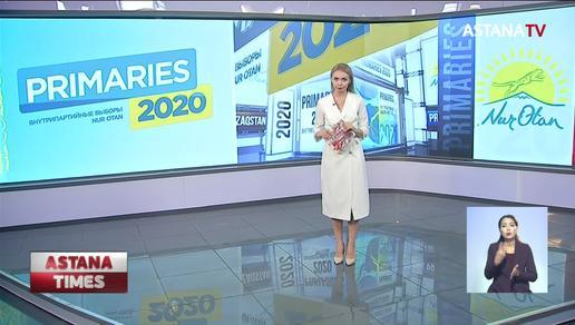 Н. Назарбаев авторизовался в «Праймериз»