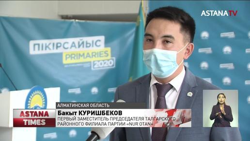 Дебаты кандидатов на праймериз стартовали в Талгарском районе
