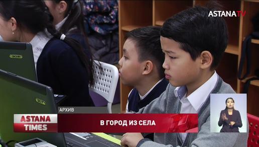 Сотни сельских детей пойдут в этом году в городские школы