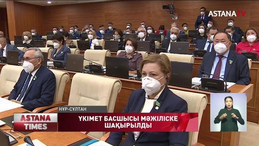 Үкімет басшысы Парламентке келіп, коронавируспен қалай күрес жүргізіп жатқаны туралы толық есеп берсін, - депутаттар