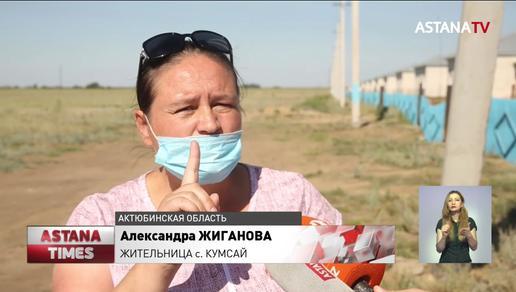 Дети из многодетных семей учатся в степи в Актюбинской области