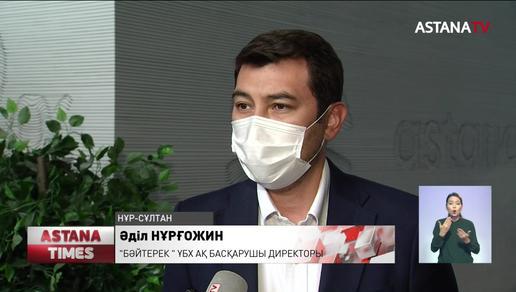 Kazakhstan Digital Accelerator акселерациялық бағдарламасының жеңімпаздары анықталды