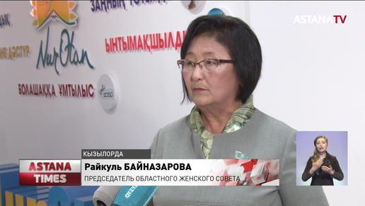 Женщины-кандидаты на праймериз сошлись в дебатах в Кызылорде