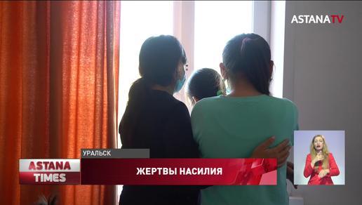 """""""Пинал по голове и отбил почки"""", - родной брат жестоко избивал свою сестру в Уральске"""