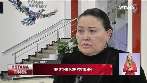 Бороться с коррупцией казахстанцев научит информационно-просветительский штаб