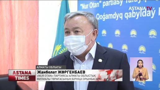 Алматы облысындағы праймериз кандидаттарының белсенділігі жоғары