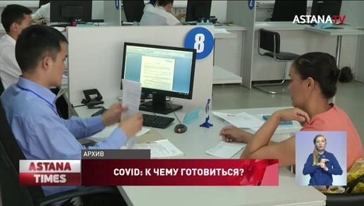 Жесткий карантин приведет к голоду в Казахстане, - эксперт