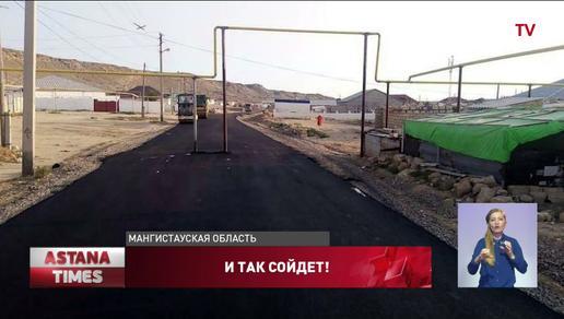 """""""Не хотели прерывать работу"""", - строители о дороге через газопровод в Мангистауской области"""
