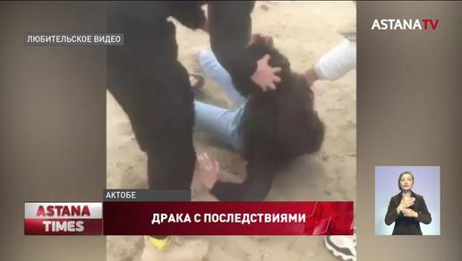 После драки девочек уволились директора трёх актюбинских школ