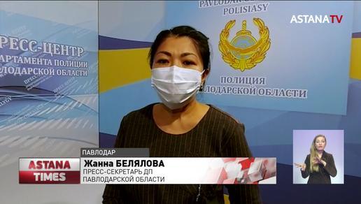 Сын зарезал отца в Павлодаре