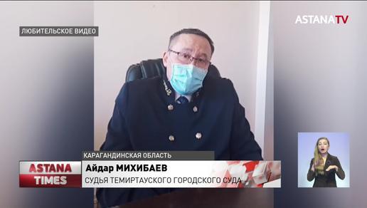 Бывший полицейский сел в тюрьму из-за смертельного ДТП в Темиртау