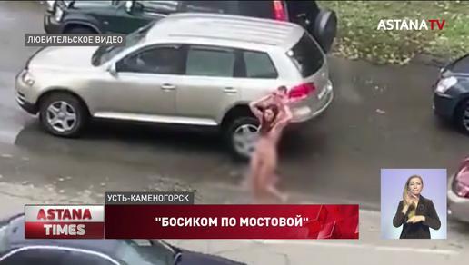 Голая женщина с ребенком бросалась под авто: родные забрали младенца