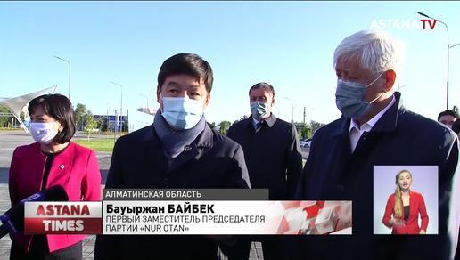 Бауыржан Байбек посетил с рабочей поездкой Алматинскую область