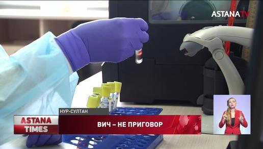 20 астанчан ежемесячно заражаются ВИЧ