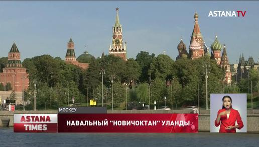 Алматы облысында ірі азық-түлік дүкені жанып кетті