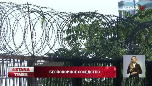 Жители Актау требуют перенести войсковые части