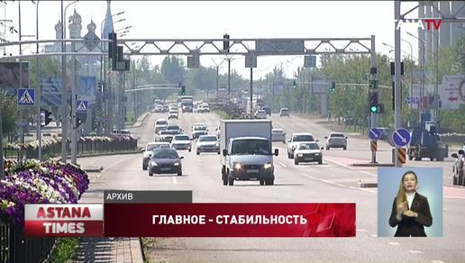 Градообразующие предприятия помогут поддержать экономику Карагандинской области