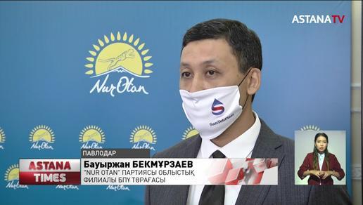 """""""Nur Otan"""" партиясының праймеризіне қатысушы кандидаттар алдағы бәсекеге дайын"""
