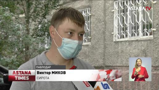 "Сироту ""случайно"" сняли с очереди на квартиру в Павлодаре спустя 13 лет"