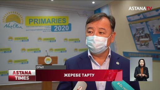 """""""Nur Otan"""" партиясының аймақтық филиалдары жеребе тарту рәсімін өткізді"""