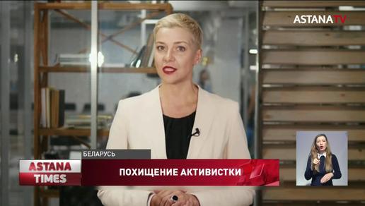 Оппозиционную активистку Марию Колесникову неизвестные похитили в центре Минска