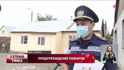 """Семьям из """"группы риска"""" установили датчики угарного газа столичные пожарные"""