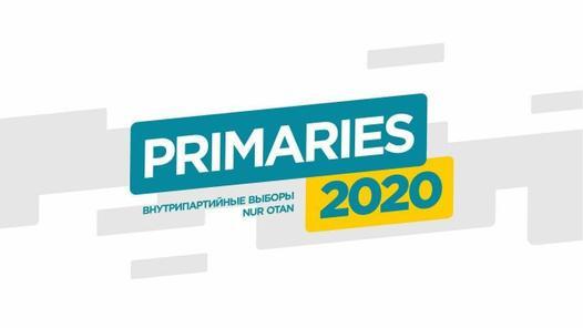 Жаңалықтар: Primaries 2020 (08.09.2020)