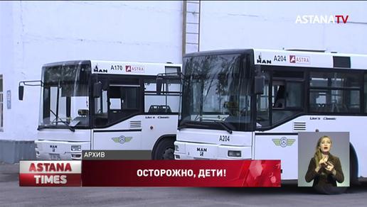 «Даже лобовое стекло треснуло», - очевидцы о сбитом автобусом мальчике