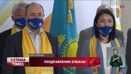 Н.Назарбаев поздравил однопартийцев с победой на выборах