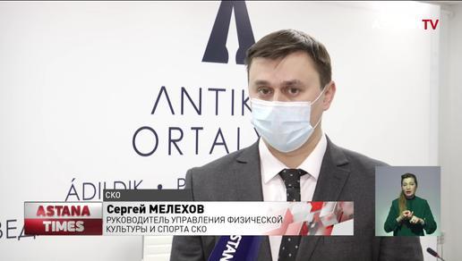 24 млн тенге украла бухгалтер спортивной школы в Петропавловске