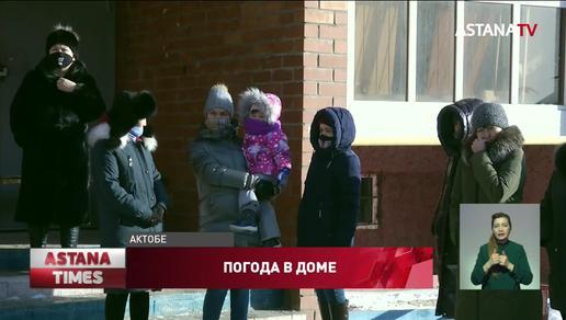 Более 300 актюбинцев замерзают в собственных квартирах