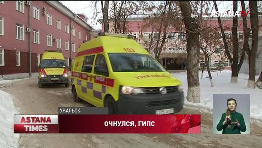 В Уральске из-за гололёда вдвое выросло число уличных травм