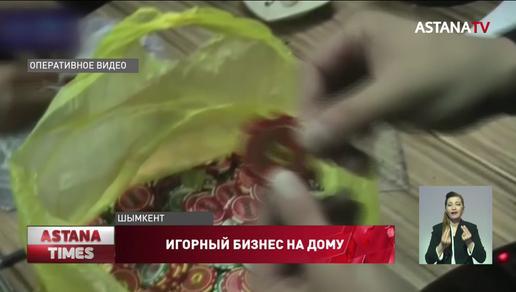 Мать-одиночка организовала подпольное казино на съёмной квартире в Шымкенте