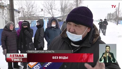 Грязную и соленую воду пьют жители села в Павлодарской области