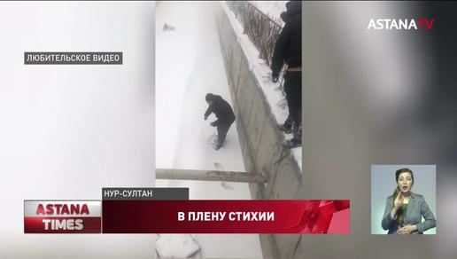 Трое детей провалились под лед на реке Сарыбулак