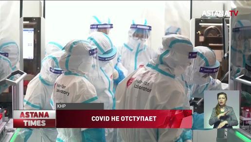 Целый город закрыли на карантин в Китае из-за коронавируса