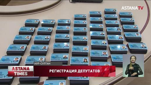 ЦИК зарегистрировал депутатов Мажилиса Парламента VII-го созыва