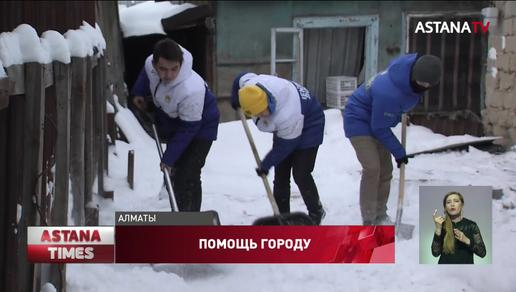 Жасотановцы помогают с уборкой снега в Алматы