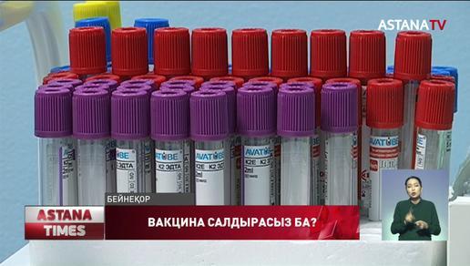 Елде, коронавирусқа қарсы вакцинация ақпан айында басталады