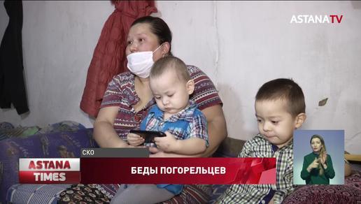 Многодетная семья с пятью детьми осталась на улице в разгар северных морозов