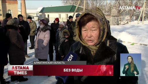 За несуществующую комуслугу приходится платить жителям Алматинской области