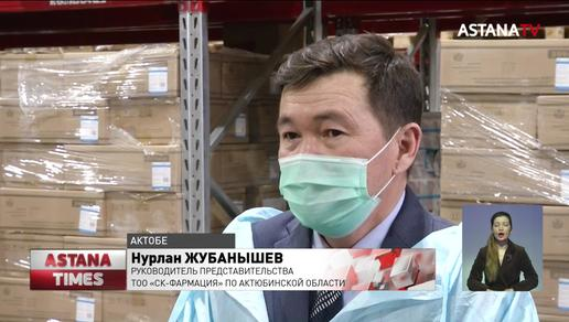 Противовирусных лекарств не хватает на складах Актобе