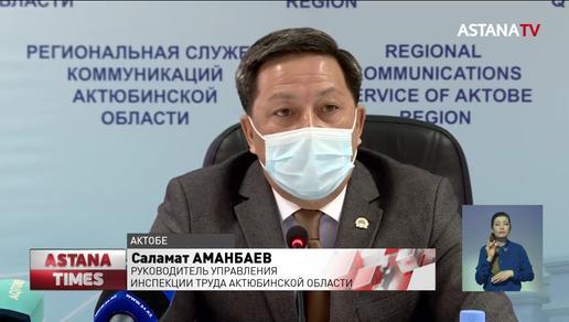 В гибели четырёх горняков на шахте в Актюбинской области виноват работодатель