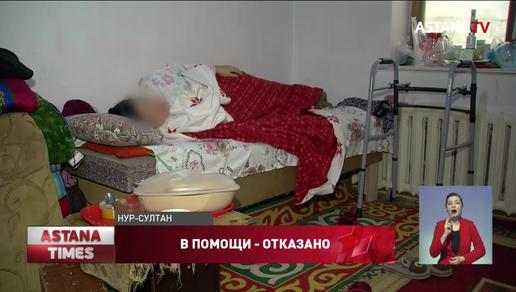 Женщине с травмой позвоночника после ДТП отказали в госпитализации в столице